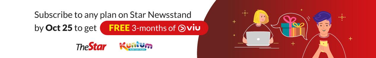 Free Viu